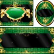 Royal Template Set Green - Stock Vector