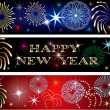 Stock Photo: New Year Firework Banners 2