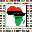 Stock Vector: Black History Month