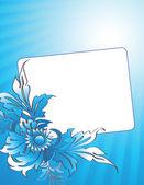 Card. Blue card to birthday — Stock Photo