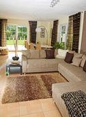 Modern living room. — Stock Photo