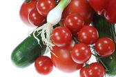 Fresh vegetables. — Stock Photo