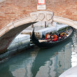 Gondola boat in venice — Stock Photo