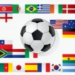 World cup — Stock Vector #4210932