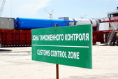Custom control zone — Stock Photo