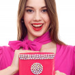 Smiling Young Woman With Pink Box In Hands — Stock Photo