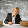 Good teacher - Stock Photo