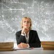 Stock Photo: Teacher