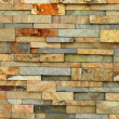Background Texture Of Irregular Wall — Stock Photo