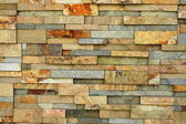 Bakgrundsstruktur av oregelbundna väggen — Stockfoto