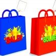 Soldes - Stock Vector