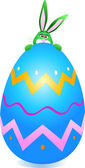 Rabbit and Easter egg — Stock Vector
