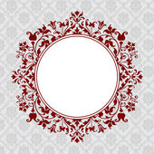 Vector Ornate Round Floral Frame — Stock Vector