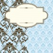 Vector Side Damask Pattern and Frame — Image vectorielle