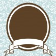 Vector Round Brown Frame and Scroll — Stock Vector