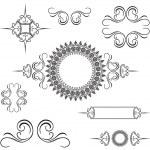 Vector Decorative Swirl Ornament Set — Stock Vector #4928921