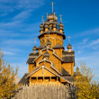 Wooden orthodox monastery, Ukraine — Stock Photo