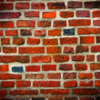 Stock Photo: Red brickwork
