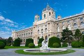 自然史博物館、ウィーン — ストック写真
