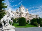Muzeum historii naturalnej w wiedniu — Zdjęcie stockowe