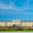 Schoenbrunn Palace in Vienna - Stock Photo