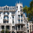 Famous building was designed by Antoni Gaudi - Stock Photo