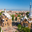 Park Guell — Stock Photo #4902684