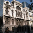 Old building in the Lisbon - Foto Stock