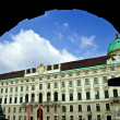 Imperial Palace, Vienna — Stock Photo