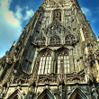Stephansdom, Vienna — Stock Photo