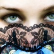 Hypnotic eyes - Stock Photo