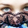 ������, ������: Mysterious woman with intense green eyes
