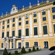 Side of Schonbrunn palace — Stock Photo