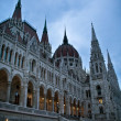 Hungarian Parliament — Stock Photo