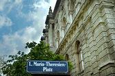 Vienna - Maria Theresien Platz — Stock Photo