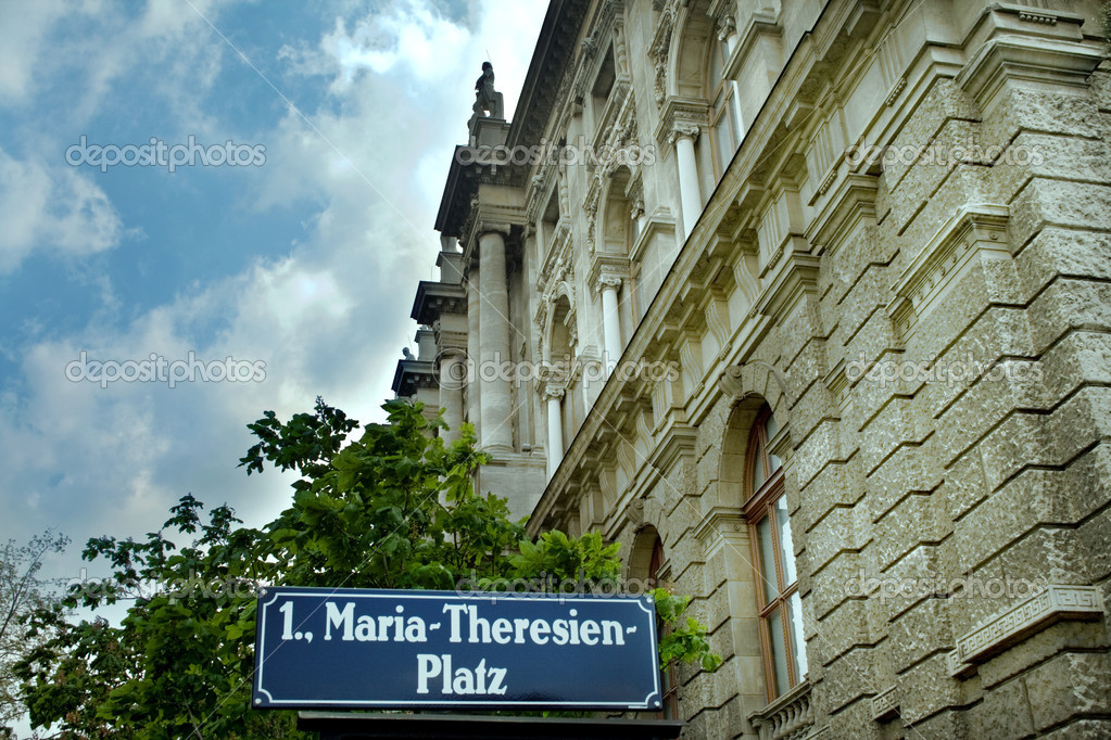 View from Vienna - Maria Theresien Platz — Stock Photo #4942253