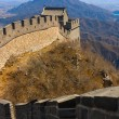 great wall — Stock Photo #4742254
