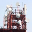 Stock Photo: Telecommunication aerials