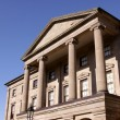 Stock Photo: Province House