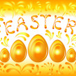 Golden Easter background — Stock Vector