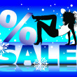 "Xmas sale"" banner — Stock Vector"