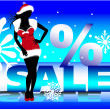 Xmas sale&quot; banner - Stock Vector