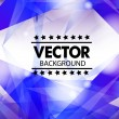 Vector background — Stok Vektör