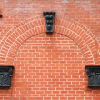 Brick arch ornaments — Stock Photo #4363551