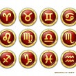 Royalty-Free Stock Vector Image: Zodiac vector icon.