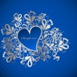 Stock Vector: Blue Heart To The St.Valentine. Vector