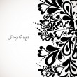 Vector de stock : Retro black floral design. Abstract vector