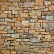 Stone wall texture — Stock Photo #4633690
