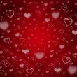 Hearts 1 — Stock Photo