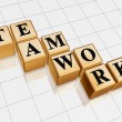 Royalty-Free Stock Photo: Golden teamwork
